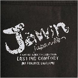 自重堂JAWIN 55100 [春夏用]長袖ジャンパー(綿100%) 背中ロゴプリント