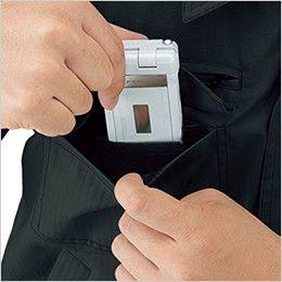 自重堂JAWIN 55200 [春夏用]長袖ブルゾン 携帯電話収納ポケット