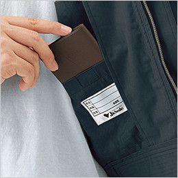 自重堂JAWIN 55200 [春夏用]長袖ブルゾン 内ポケット