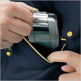 自重堂JAWIN 55500 [春夏用]長袖ジャンパー(新庄モデル) 携帯電話収納ポケット