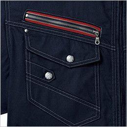 自重堂 56000 [春夏用]JAWIN 長袖ジャンパー(新庄モデル) ポケット アクセント