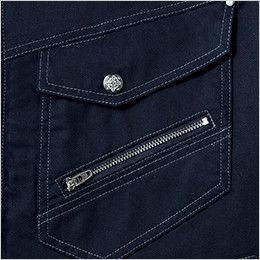 自重堂 56000 [春夏用]JAWIN 長袖ジャンパー(新庄モデル) ポケット デザインファスナー