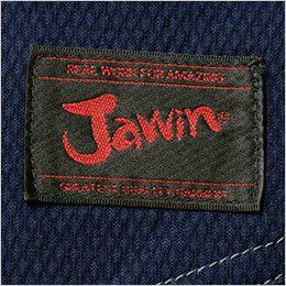 自重堂JAWIN 56300 [春夏用]長袖ジャンパー(新庄モデル) ワンポイント
