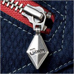 自重堂JAWIN 56300 [春夏用]長袖ジャンパー(新庄モデル) ポケットファスナーロゴ入りスライダー