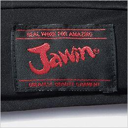 自重堂 58400 [秋冬用]JAWIN マルチストレッチ防寒ジャンパー(フード付)[刺繍NG](新庄モデル) ワンポイント