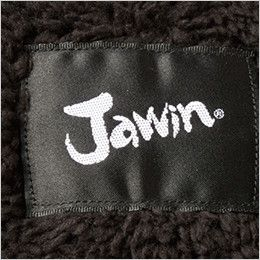 自重堂JAWIN 58510 防寒ベスト 背ネーム