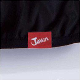 自重堂JAWIN 58610 [秋冬用]シームレス防寒ベスト ワンポイント