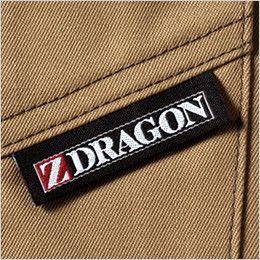 自重堂 71000 [秋冬用]Z-DRAGON ストレッチジャンパー ワンポイント