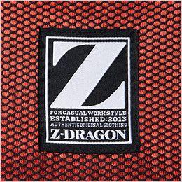 自重堂 71200 [秋冬用]Z-DRAGON 綿100%ジャンパー 背ネーム