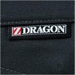 自重堂 71202 [秋冬用]Z-DRAGON 綿100%ノータックカーゴパンツ ワンポイント