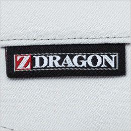 自重堂Z-DRAGON 71301 製品制電ノータックパンツ(JIS T8118適合) ワンポイント