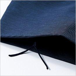 自重堂 71602 Z-DRAGON ストレッチデニムノータックカーゴパンツ パンツ裾紐通し穴