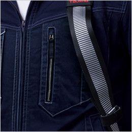 自重堂Z-DRAGON 71700 ストレッチジャンパー[フルハーネス対応] 胸ポケットがフルハーネスベルトに隠れないデザイン仕様