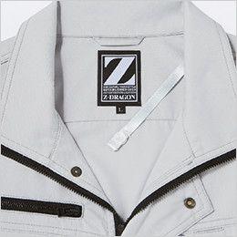 自重堂Z-DRAGON 74010 [春夏用]空調服 長袖ブルゾン 空気の通り道を調節する首元の調整ヒモ