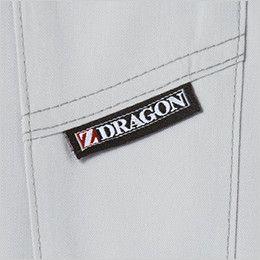 自重堂Z-DRAGON 74010 [春夏用]空調服 長袖ブルゾン ワンポイントのブランドネーム
