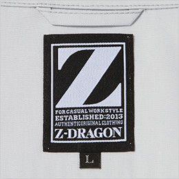 自重堂Z-DRAGON 74010SET [春夏用]空調服セット 長袖ブルゾン ブランドロゴの背ネーム