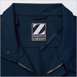 自重堂Z-DRAGON 74040 [春夏用]空調服 制電 長袖ブルゾン 首元の調整ヒモ