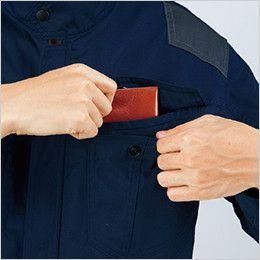 自重堂Z-DRAGON 74040 [春夏用]空調服 制電 長袖ブルゾン 左胸 フラップ付き二重ポケット