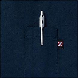 自重堂Z-DRAGON 74040 [春夏用]空調服 制電 長袖ブルゾン 左袖 ペン差しポケット