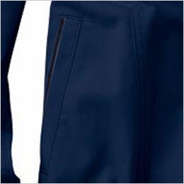自重堂Z-DRAGON 74040SET [春夏用]空調服セット 制電長袖ブルゾン ポケット