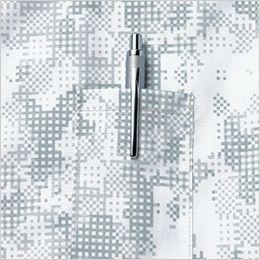 自重堂Z-DRAGON 74050 [春夏用]空調服 迷彩 長袖ブルゾン ポリ100% ペン差しポケット
