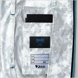 自重堂Z-DRAGON 74050 [春夏用]空調服 迷彩 長袖ブルゾン ポリ100%  バッテリー専用ポケット