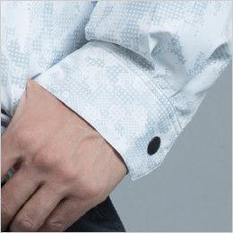 自重堂Z-DRAGON 74050 [春夏用]空調服 迷彩 長袖ブルゾン ポリ100% ボタン止め