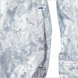 自重堂Z-DRAGON 74050SET [春夏用]空調服セット 迷彩 長袖ブルゾン ポリ100% ポケット