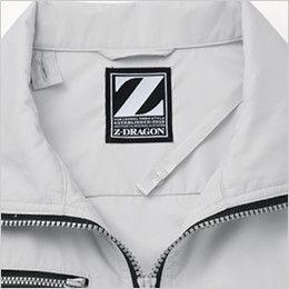 自重堂Z-DRAGON 74080SET [春夏用]空調服セット 長袖ブルゾン ポリ100% 調整ヒモ