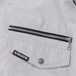 自重堂Z-DRAGON 74080SET [春夏用]空調服セット 長袖ブルゾン ポリ100% ファスナー