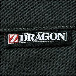自重堂Z-DRAGON 75202 [春夏用]ノータックカーゴパンツ(男性用) ワンポイント