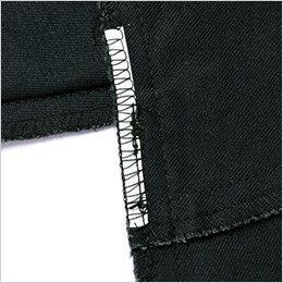 自重堂 75204 [春夏用]Z-DRAGON 綿100%長袖シャツ(男女兼用) 消臭&抗菌テープ