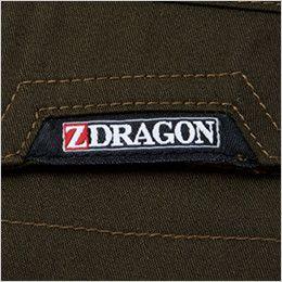 自重堂 75400 [春夏用]Z-DRAGON サマーツイル長袖ジャンパー ワンポイント
