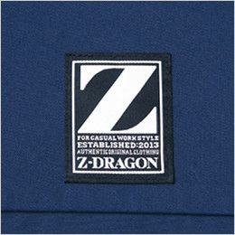 自重堂Z-DRAGON 75504 製品制電長袖シャツ 通年 背ネーム