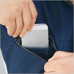 自重堂Z-DRAGON 75504 製品制電長袖シャツ 通年 携帯電話収納ポケット