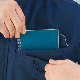 自重堂Z-DRAGON 75504 製品制電長袖シャツ 通年 二重ポケット