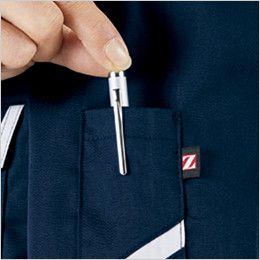 自重堂Z-DRAGON 75504 製品制電長袖シャツ 通年 ペン差し