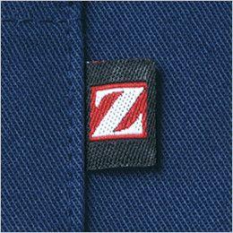 自重堂Z-DRAGON 75504 製品制電長袖シャツ 通年 ワンポイント
