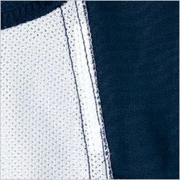 自重堂Z-DRAGON 75504 製品制電長袖シャツ 通年 消臭&抗菌テープ