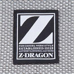 自重堂Z-DRAGON 75900 [春夏用]ストレッチ長袖ジャンパー(男女兼用) ブランドロゴの背ネーム