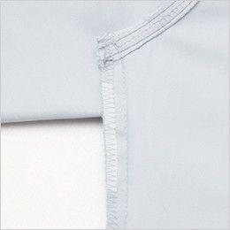 自重堂Z-DRAGON 75900 [春夏用]ストレッチ長袖ジャンパー(男女兼用) 消臭&抗菌テープ