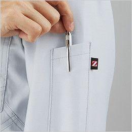 自重堂Z-DRAGON 75900 [春夏用]ストレッチ長袖ジャンパー(男女兼用) ペン差しポケット