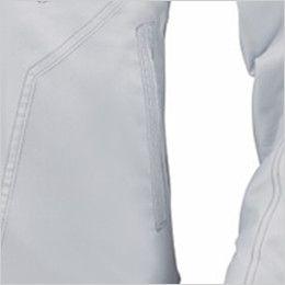 自重堂Z-DRAGON 75900 [春夏用]ストレッチ長袖ジャンパー(男女兼用) ポケット