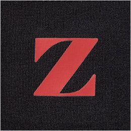 自重堂Z-DRAGON 78104 ハイネックロングスリーブ ロゴプリント