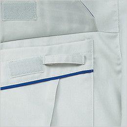 自重堂 85604 製品制電ストレッチ 長袖シャツ(JIS T8118適合) デザインパイピング