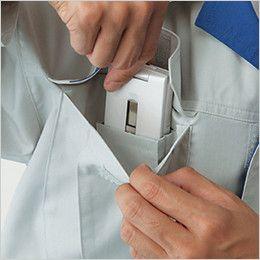 自重堂 85604 製品制電ストレッチ 長袖シャツ(JIS T8118適合) 携帯電話収納ポケット