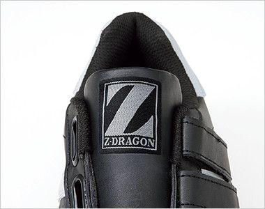 自重堂Z-DRAGON S3172 男女兼用セーフティシューズ(マジックテープ) 樹脂先芯 ブランドネーム