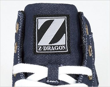 自重堂 S5163-2 Z-DRAGON ミドルカットセーフティスニーカー スチール先芯 ブランドネーム