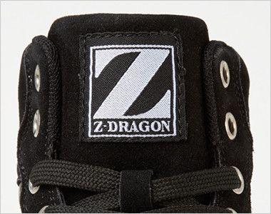 自重堂Z-DRAGON S5163 ミドルカットセーフティスニーカー スチール先芯 ブランドネーム