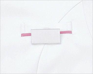 自重堂WHISEL WH12000 ワンピース パイピング(女性用) 名札などのクリップが付けられるポケット